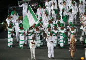 Nigeria Olympic Team 2012 mini up